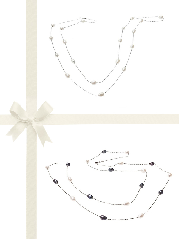 PACIFIC PEARLS TERAINA COVE COLLECTION Black & White Pearl Necklace Gift Set