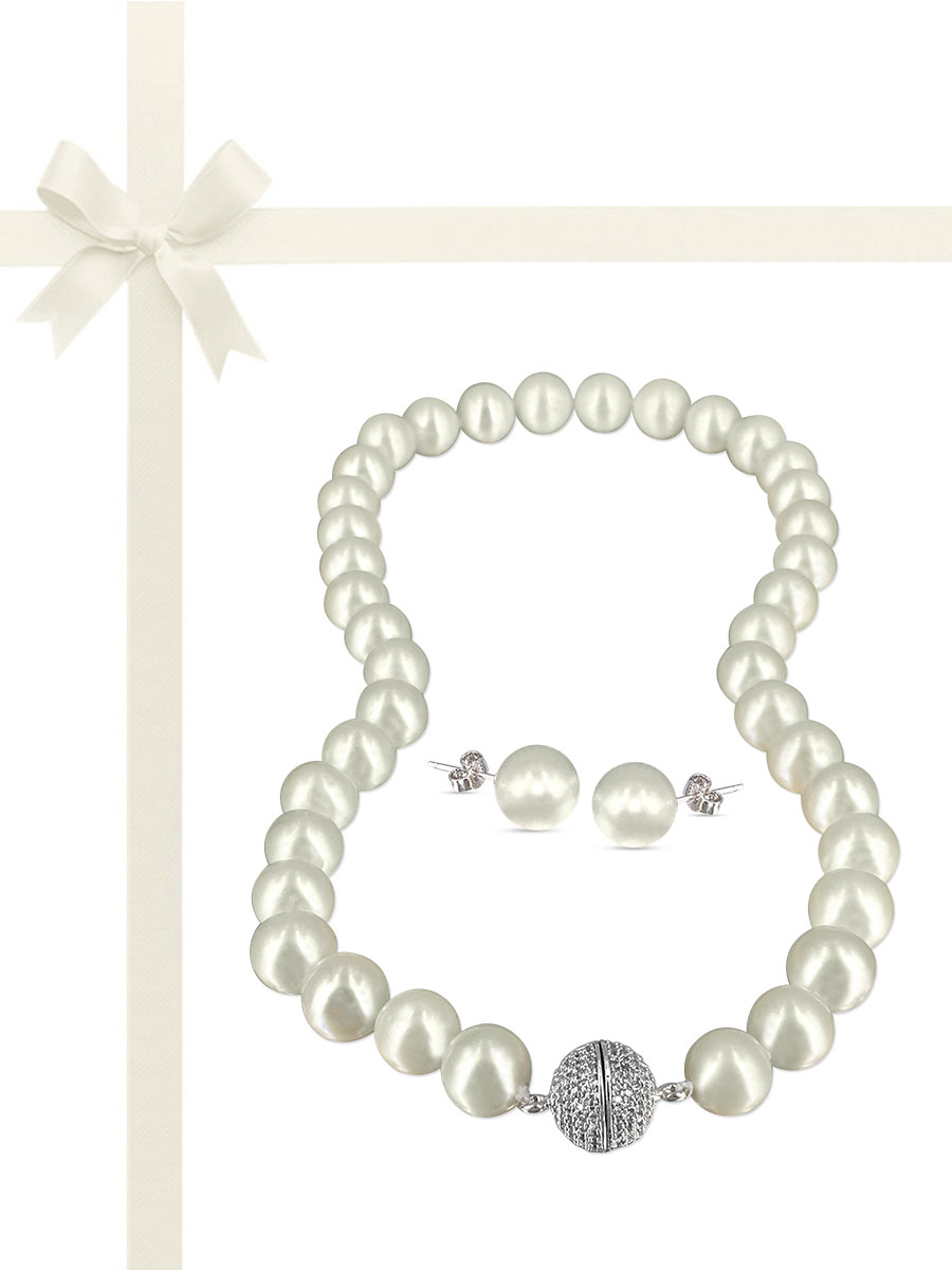 PACIFIC PEARLS VANUATU COLLECTION Chantilly Lace 11-12mm Pearl Gift Set